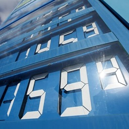 Is the government doing enough to help fleets with fuel costs?