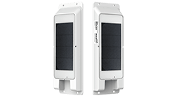 Battery Solar Powered Hardware 255X140 (1)